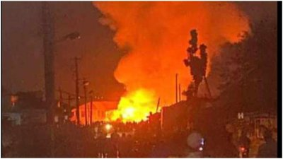 JUST IN: Evening inferno razes two buildings in Osun