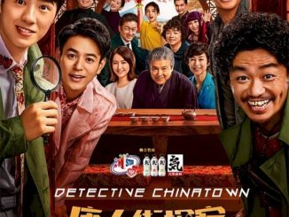 full-movie-detective-chinatown-3-2021-tgtrends_com_ng