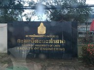 Faculty of Engineering, National University of Laos