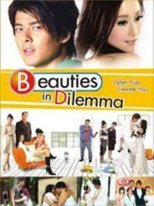 Beauties In Dilemma ยัยสวยสั่งได้กับคุณชายเทวดา - DVD 1 แผ่น