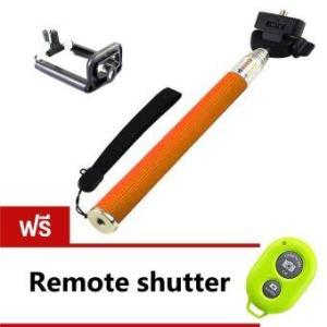 ashutb Monopod Selfie Z07-1 - สีส้ม (ฟรี AB Bluetooth Shutter สีเขียว)