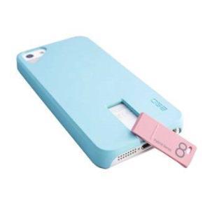 Babyroom Case iPhone SE / 5S / 5 Hybrid Series 8GB - Blue