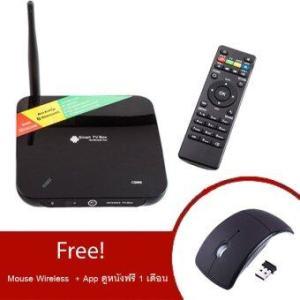 Android Smart TV Box S968 (ฟรี Mouse Wireless/App ดูหนัง)