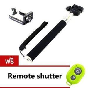 Monopod Selfie Z07-1 (สีดำ) ฟรี AB Bluetooth Shutter (สีเขียว)