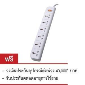 Belkin ปลั๊กไฟ Essential Surge Protector 6 ช่อง 2.5M รุ่น F9E600th2.5M ( White )