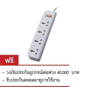 Belkin ปลั๊กไฟ Essential Surge Protector 4 ช่อง 3M รุ่น F9E400th3M ( White )