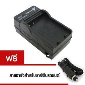 Battery Man Nikon แท่นชาร์จแบตเตอรี่กล้อง รุ่น EN-EL14 - Black (ฟรี สายชาร์จสำหรับชาร์จในรถยนต์)