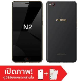 [รุ่นแนะนำ] nubia-N2 สีดำทอง | กดซื้อแบบ COMBO OFFER ทั้งลด ทั้งแถมฟรี 3อย่าง **เฉพาะวันนี้เท่านั้น!