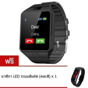 Person นาฬิกาโทรศัพท์ Smart Watch รุ่น DZ09 Phone Watch (Black) ฟรีนาฬิกา LED ระบบสัมผัส (คละสี)