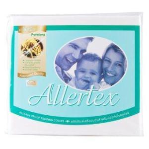 Allertex ปลอกหมอนกันไรฝุ่น 20x30 นิ้ว - สีขาว