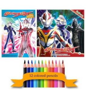 Athens Publishing ชุดระบายสี Ultraman Mebius + สีไม้