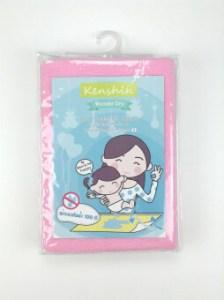 Kenshin Wonderdry ผ้ารองซับน้ำ ผ้ารองกันฉี่ ผ้ารองกันน้ำ ปูที่นอน 100% Size S - Pink