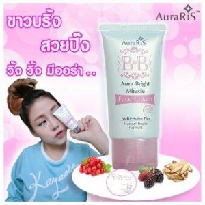 AuraRIS บีบีครีม ครีมกันแดด บีบีหน้าขาว หน้าขาวใส ปกปิดรอยสิว คล้ำ จุดด่างดำ BB Face Cream SPF30 PA+++ 30 ml.