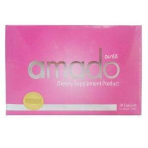 Amado อมาโด้ อาหารเสริมสำหรับผู้หญิง 30 แคปซูล ( 1 กล่อง )