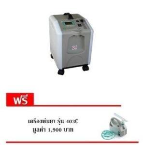 3C MEDICAL เครื่องเพิ่มความเข้มข้นออกซิเจน รุ่น CP-501 - Grey