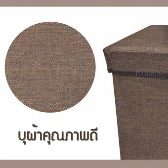 Balco กล่องเก็บของ เก้าอี้อเนกประสงค์ พับเก็บได้ 2 in 1 FoldableStorage Stool Box เก้าอี้เตี้ย นั่งได้ เก็บของได้ บุผ้าคุณภาพดีรุ่น KDH-0015 ลาซาด้า
