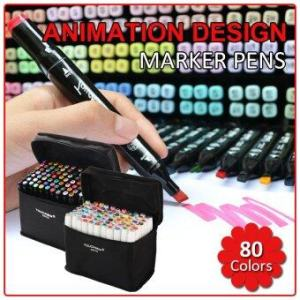 TouchFive ชุดปากกาเมจิก ปากกาสี 80 สี แบบ 2 หัว (ด้ามสีดำ)