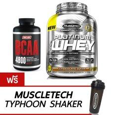 Muscletech PLATINUM 100% Whey (Chocolate) 5lb + Narlabs BCAA 240 caps FREE Shaker MT