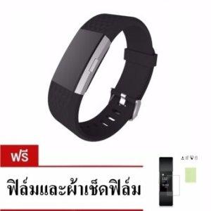 สาย Fitbit Charge 2 สีดำ+ฟิล์ม