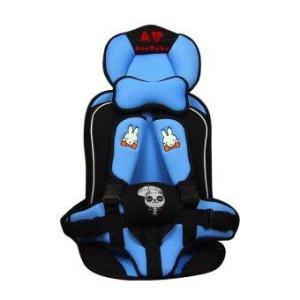 Madamphooh คาร์ซีทแบบพกพา (Child Car Seat) ที่นั่งในรถสำหรับเด็ก (สีฟ้า)