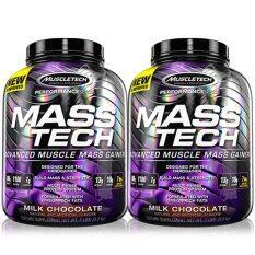 Muscletech Set Masstech 7lbs(Chocolate)x2