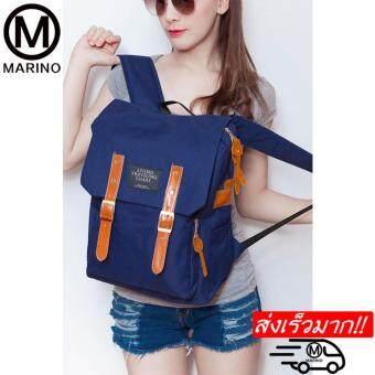 Marino กระเป๋า กระเป๋าเป้ กระเป๋าสะพายหลังสีดำ Woman Backpack No.0224 - Blue