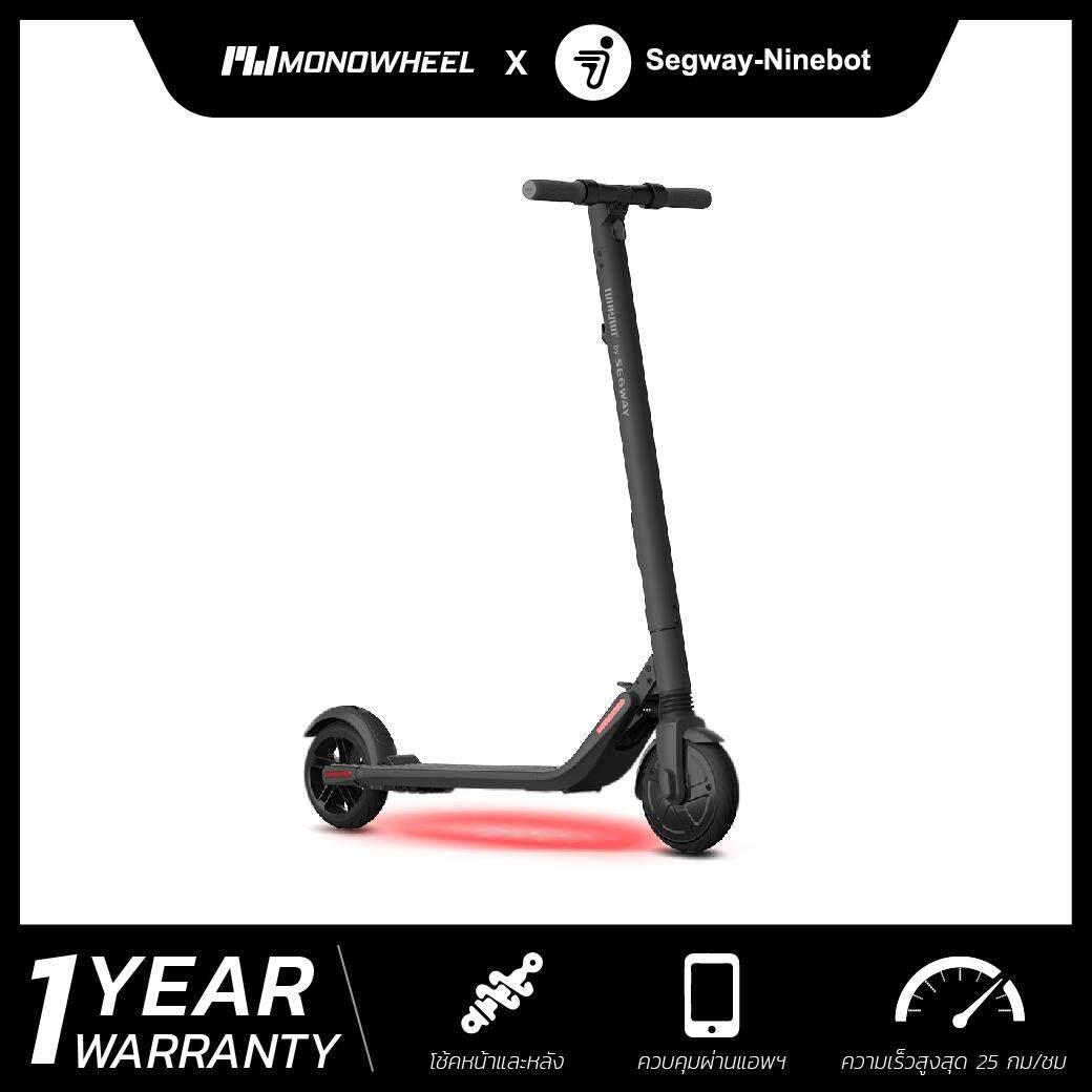 สกู๊ตเตอร์ไฟฟ้า Ninebot by Segway ES2 (2019 Edition) เครื่องศูนย์ MONOWHEEL แนะนำ 9 ไอเทมน่าสนใจของ Xiaomi - แนะนำ 9 ไอเทมน่าสนใจของ Xiaomi