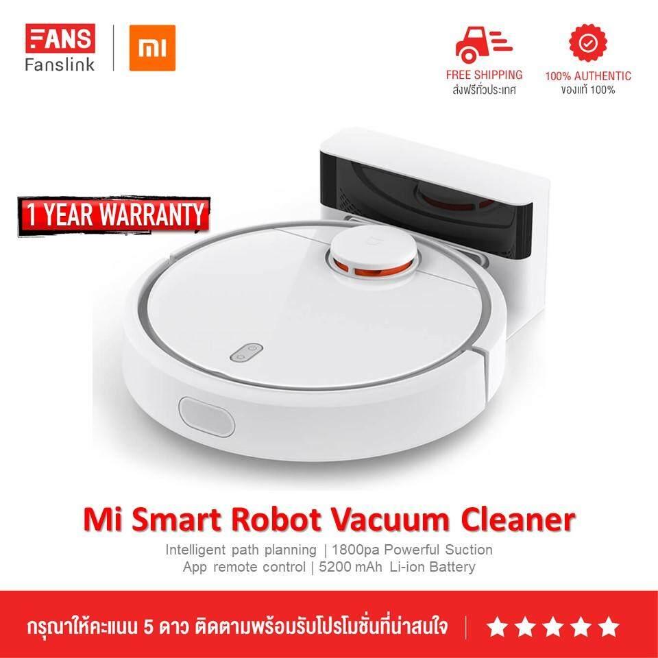 Mi Robot Vacuum by Fanslink แนะนำ 9 ไอเทมน่าสนใจของ Xiaomi - แนะนำ 9 ไอเทมน่าสนใจของ Xiaomi