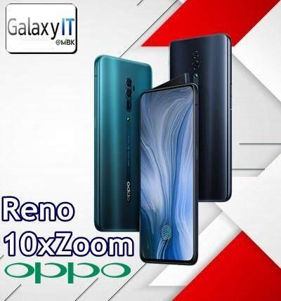 OPPO Reno 10x Zoom (8/256 GB) oppo จัดแคมเปญ นำมือถือเครื่องเก่าแลกรับส่วนลด oppo 10x zoom - OPPO จัดแคมเปญ นำมือถือเครื่องเก่าแลกรับส่วนลด OPPO 10X Zoom