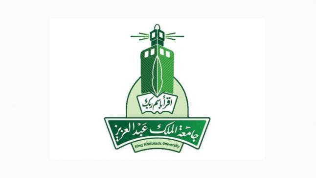 وظائف أكاديمية شاغرة للجنسين بدرجة معيد بجامعة الملك عبدالعزيز