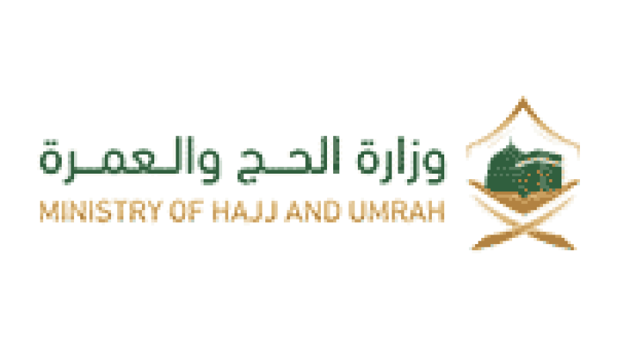 وزارة الحج والعمرة تعلن اسماء المتقدمين والمتقدمات لوظائفها