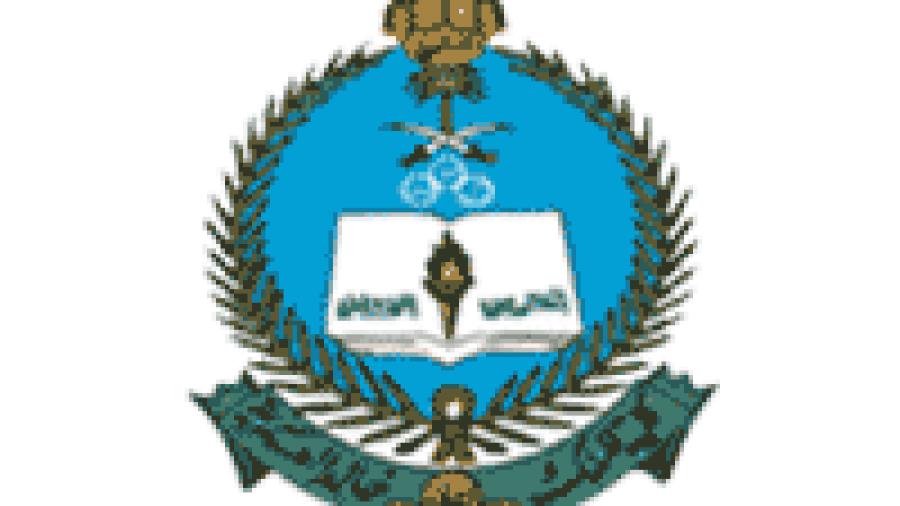 أسماء المرشحين لإجراء المقابلة في كلية الملك خالد العسكرية