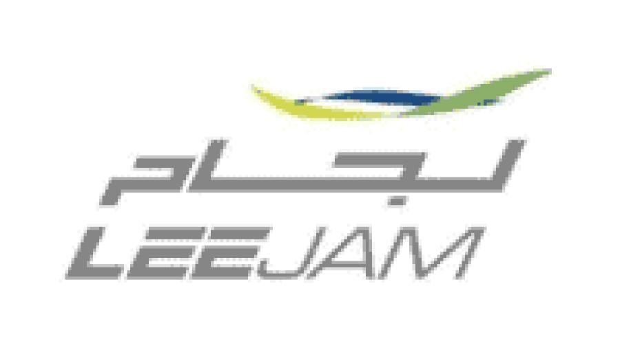 وظائف إدارية في شركة لجام للرياضة