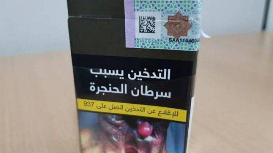 وصدر تقرير الدخان الجديد: إلزام شركات التبغ بمعالجة اختلاف النكهة بأسرع وقت