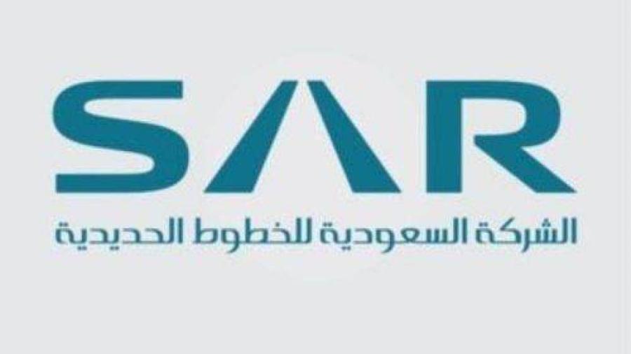 الشركة السعودية للخطوط الحديدية – سار توفر 15 وظيفة إدارية وهندسية