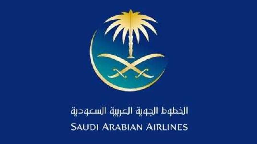 وظائف شاغرة في جدة ضمن الخطوط الجوية السعودية