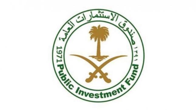 وظائف إدارية يوفرها صندوق الاستثمارات العامة لا تحتاج مؤهل