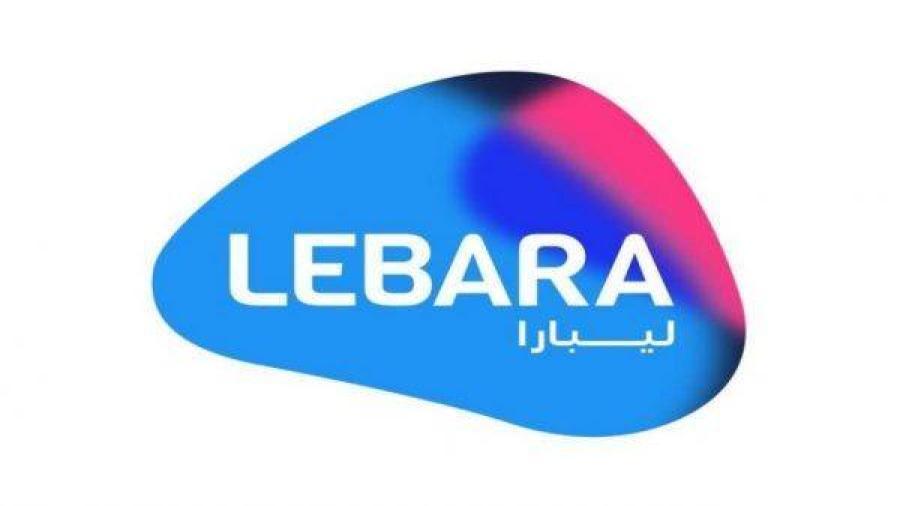وظائف إدارية للجنسين بالرياض ضمن شركة ليبارا