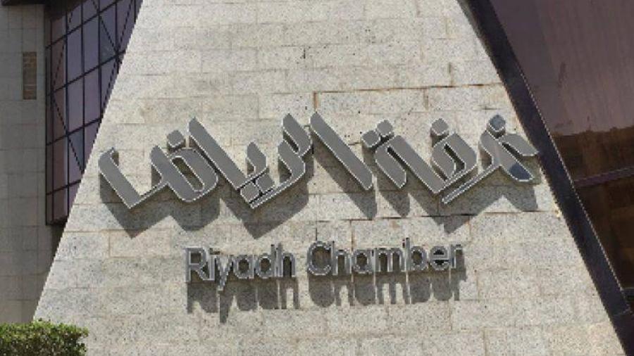 غرفة الرياض توفر 300 وظيفة شاغرة فنية وهندسية