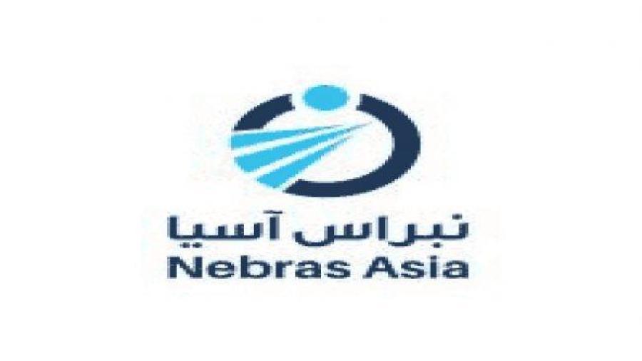 وظيفة إدارية للجنسين تقدمها شركة نبراس آسيا