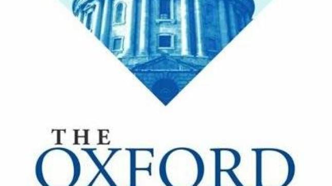 توفر 11 وظيفة شاغرة في أكاديمية أكسفورد السعودية