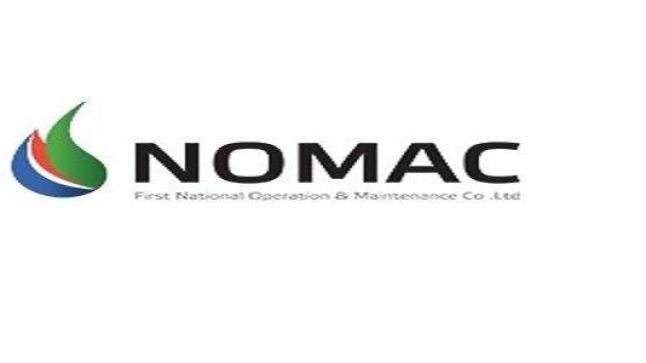وظائف إدارية برابغ توفرها شركة نوماك لحملة البكالوريوس