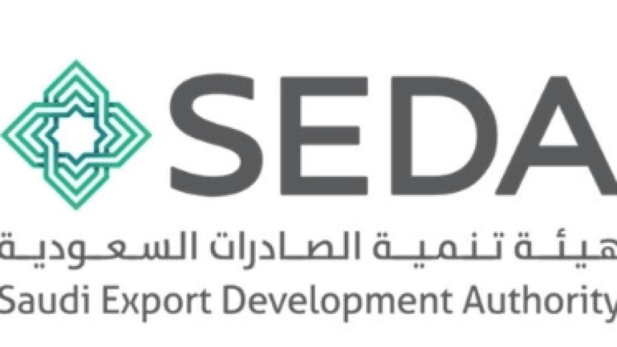 اعلان هيئة الصادرات بدء التقديم للمواهب السعودية المبدعة في (معسكر التصميم)