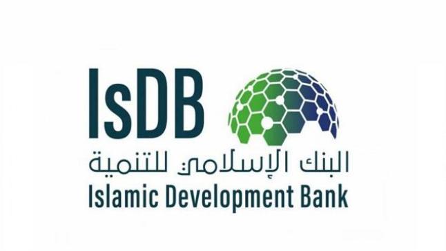 البنك الإسلامي للتنمية يوفر وظيفة تقنية لحملة البكالوريوس بالرياض