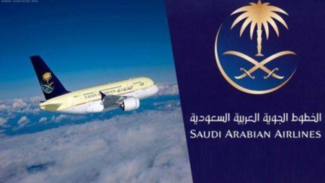 الخطوط الجوية السعودية توضح حقيقة استئناف الرحلات في يونيو المقبل