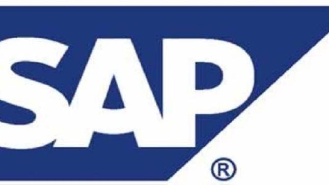 وظائف إدارية شاغرة في شركة ساب SAP