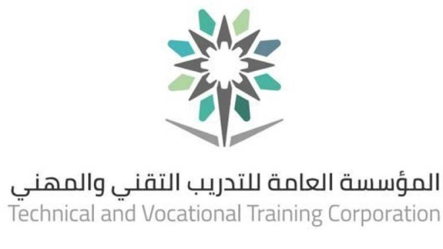 دليل المستخدم لبوابة القبول الموحد بالمؤسسة العامة للتدريب التقني والمهني