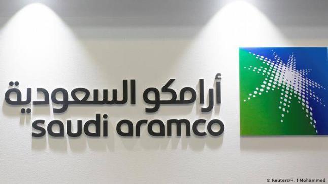 آلية التسجيل والتقديم في الوظائف والبرامج بشركة أرامكو السعودية 2020م