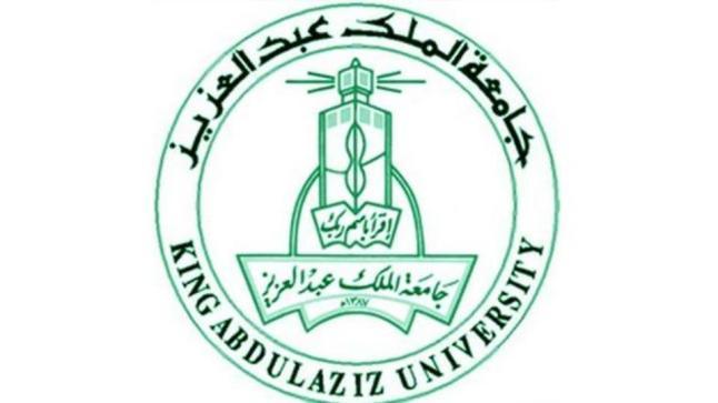 وظيفة أكاديمية بمسمى محاضر في جامعة الملك عبدالعزيز