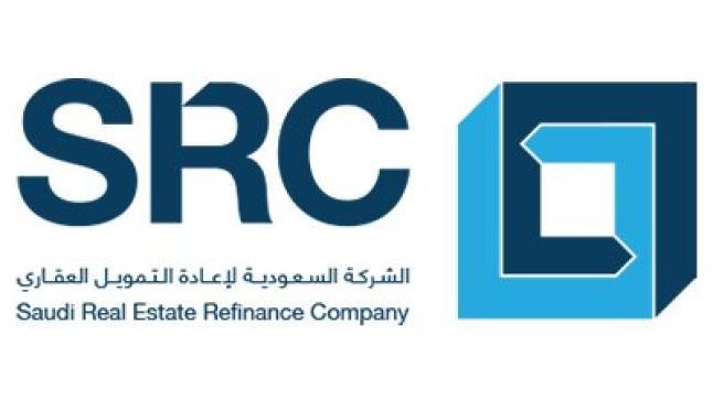 الشركة السعودية لإعادة التمويل العقاري توفر وظائف إدارية بالرياض